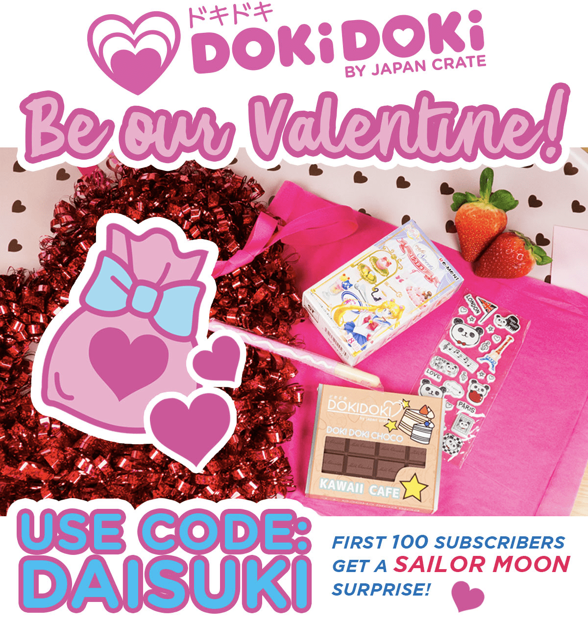Doki Doki Crate Is Offering A FREE Valentineu0027s Surprise Bag With A Sailor  Moon Surprise When You Sign Up For A New Doki Doki Crate Subscription With  Code ...
