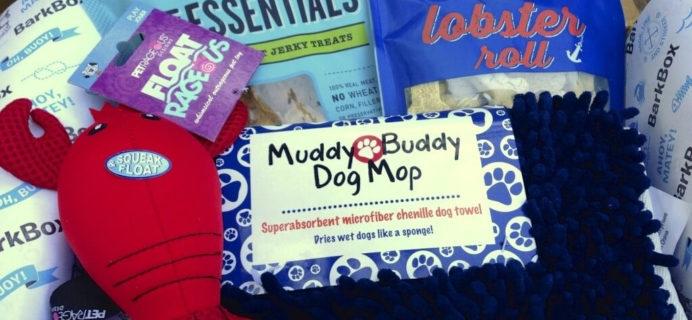 August 2014 Barkbox Review & Coupon – Dog Subscription Box