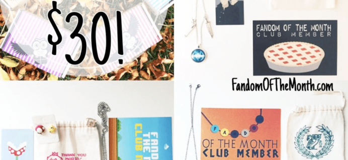 Fandom of the Month Black Friday Coupon! + November 2015 Spoiler