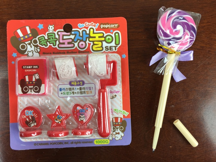 kawaii box october 2015 IMG_2415