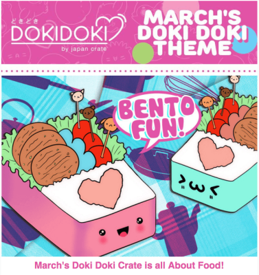Doki Doki March 2016 Spoilers + February 2016 Box Update