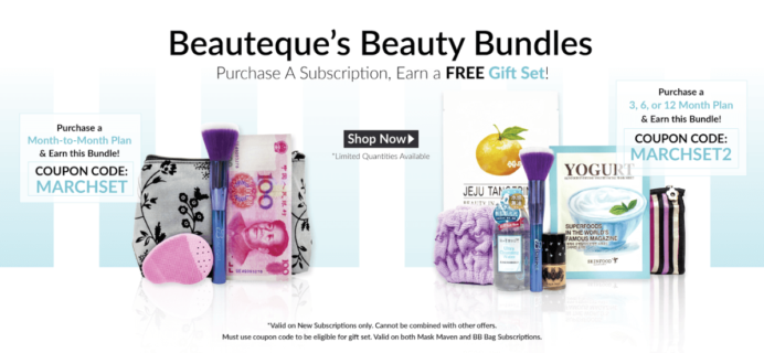 Free Gift Set with Beauteque Subscriptions + March Spoiler