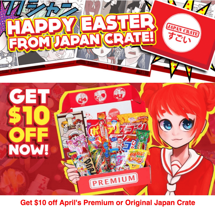 $10 Off Japan Crate or FREE Box- Ends 3/31!