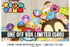 Pop In A Box Tsum Tsum Mystery Box Available Now – Only 500!