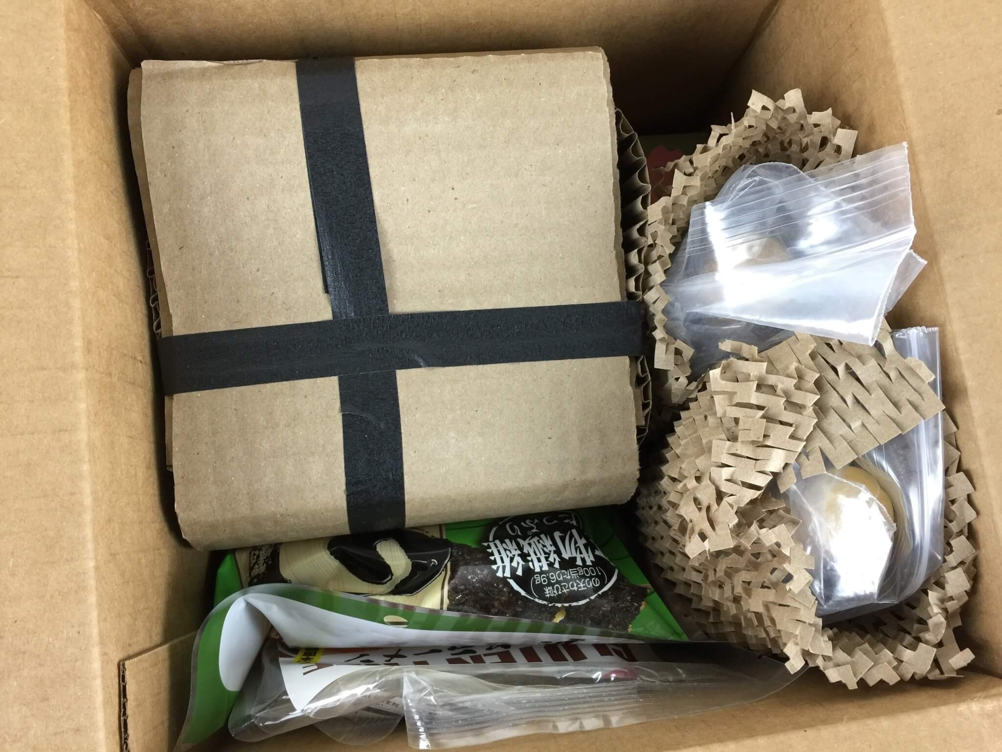 Yummy Bazaar March 2016 Subscription Box Review – Full Experience Japan Box