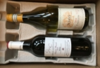 International Wine Club Premier Series April 2016 Review & Coupons