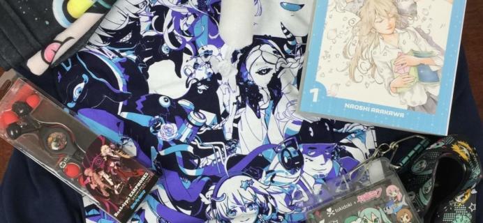 April 2016 Loot Anime Subscription Box Review & Coupons: Music