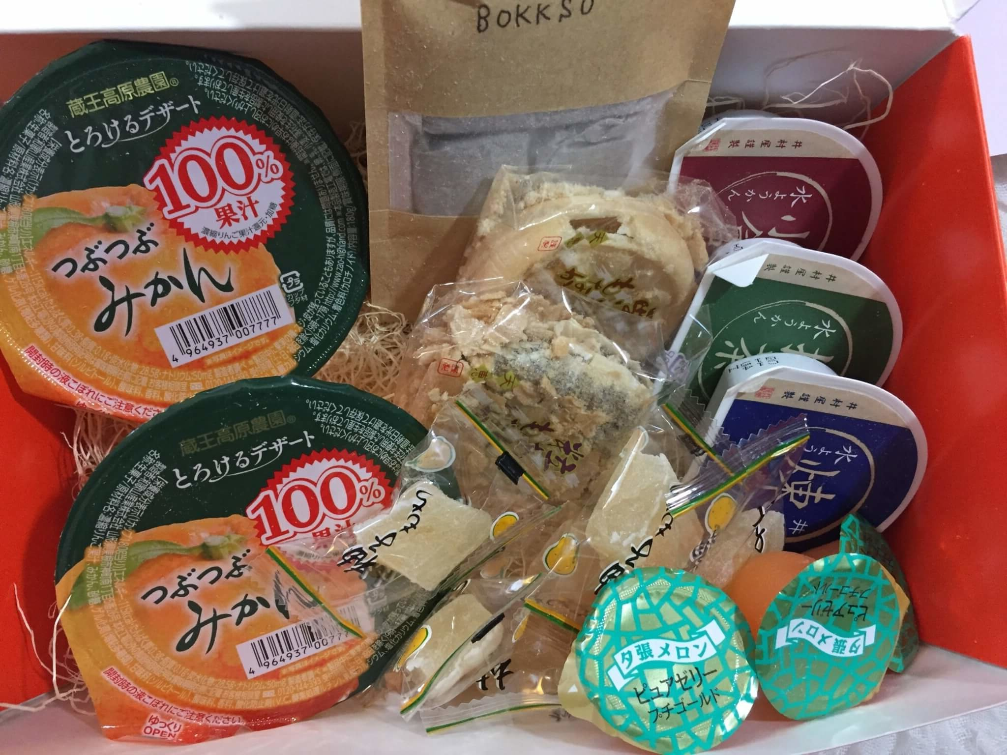 Bokksu July 2016 Subscription Box Review + Coupon