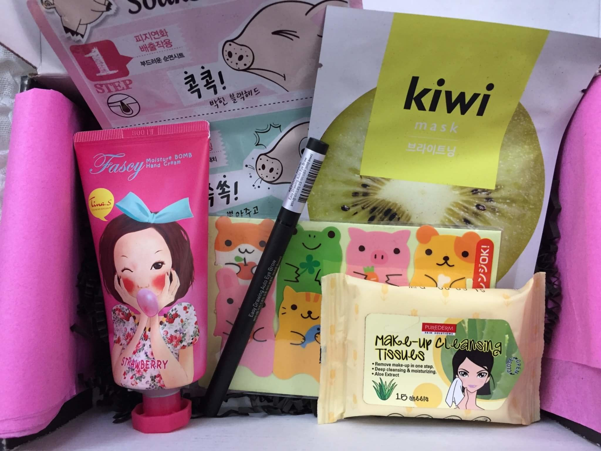EsianMall Beauty Box July 2016 Subscription Box Review + Coupon