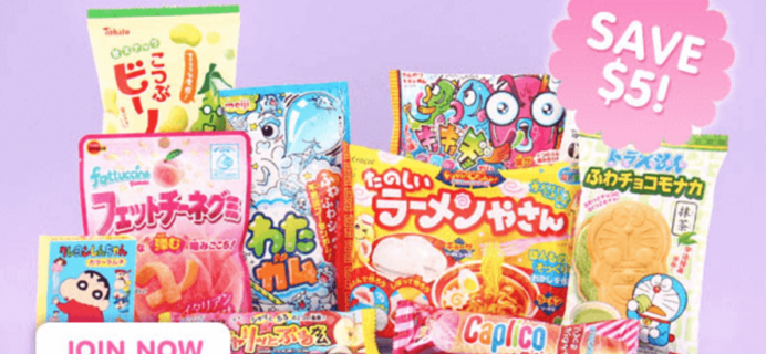 RARE Japan Candy Box Coupon –  Save $5!