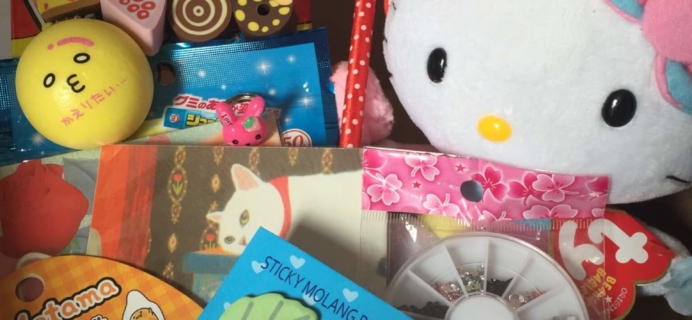 The CuteBox July 2016 Subscription Box Review + Coupon