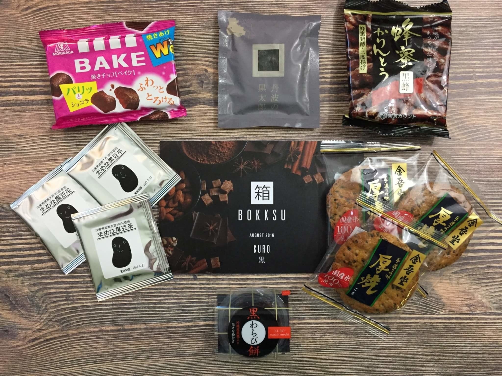 Bokksu August 2016 Subscription Box Review + Coupon