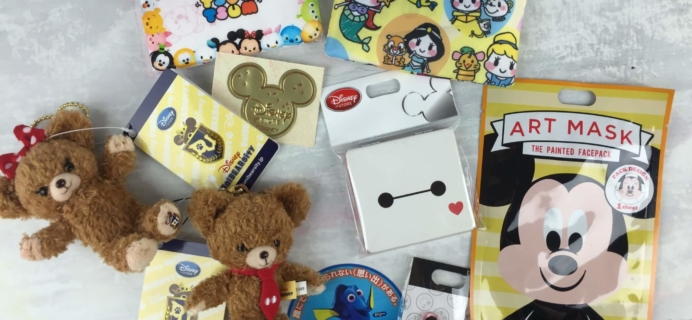 Magical Monthly Subscription Box Review – July 2016