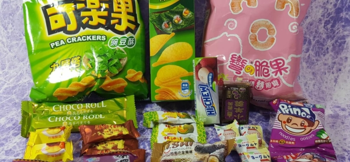 Universal Yums July 2016 Subscription Box Review – Taiwan