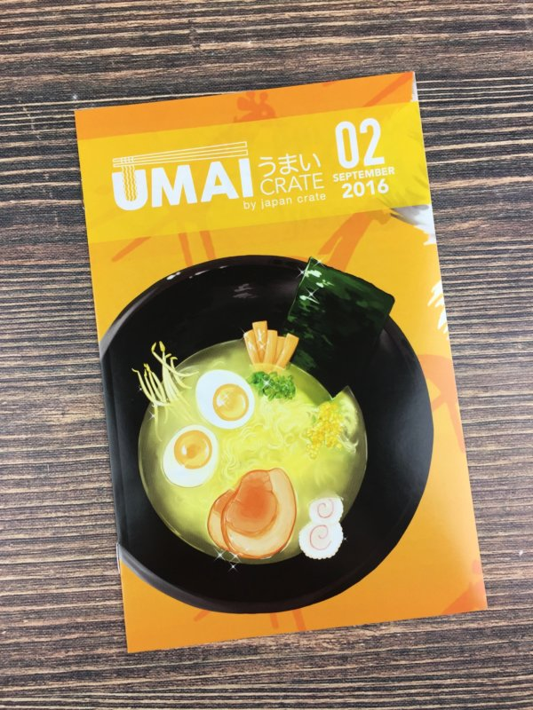 umai-crate-september-2016-3