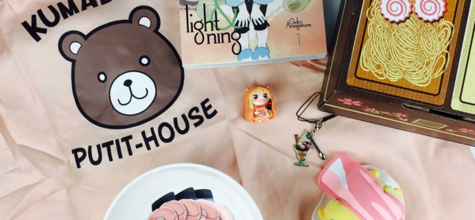 Loot Anime October 2016 Subscription Box Review & Coupons – DELICIOUS
