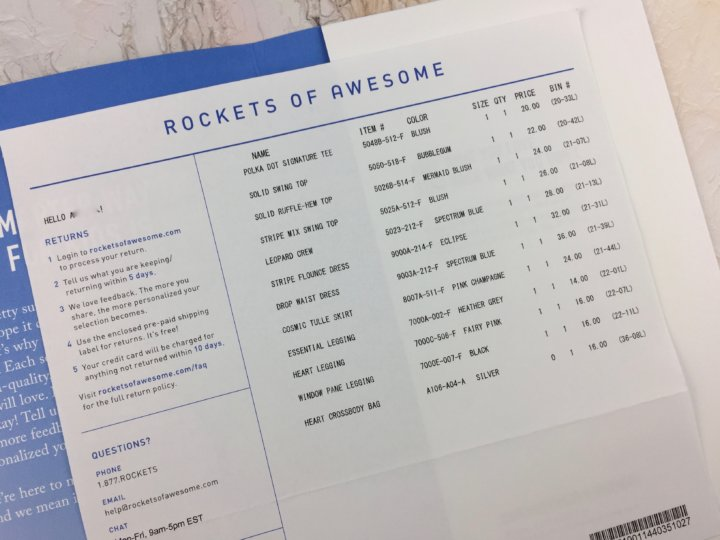 rockets-of-awesome-fall-2016-2
