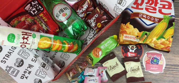 November 2016 Snack Fever Subscription Box Review + Coupon