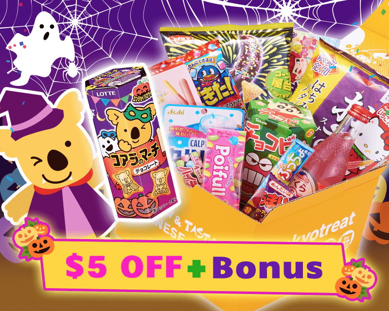 Tokyo Treat Coupon: Save $5 + Free Lotte Snack!