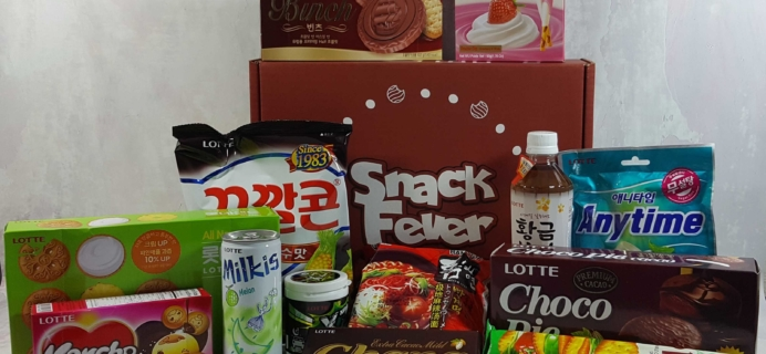 October 2016 Snack Fever Subscription Box Review + Coupon – Deluxe Box!