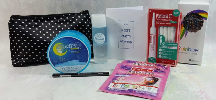 October 2016 Beauteque BB Bag Subscription Box Review + Coupon