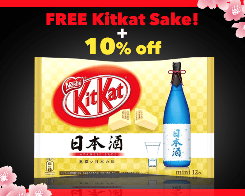 Tokyo Treat Early Black Friday Coupon: Free KitKat Sake + 10% off All Premium Plans!