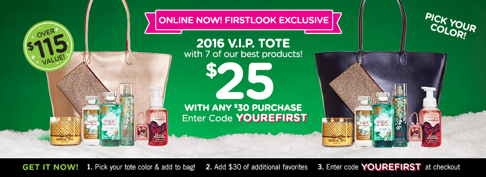 Bath Amp Body Works Black Friday 2016 Vip Tote Available Now