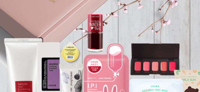 BomiBox Black Friday K-Beauty Subscription Box Coupon – 10% Off Subscription!