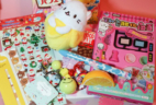 Kawaii Box November 2016 Subscription Box Review