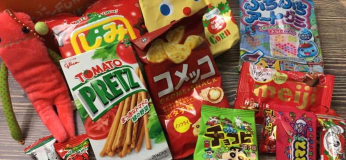Tokyo Treat December 2016 Subscription Box Review & Coupon
