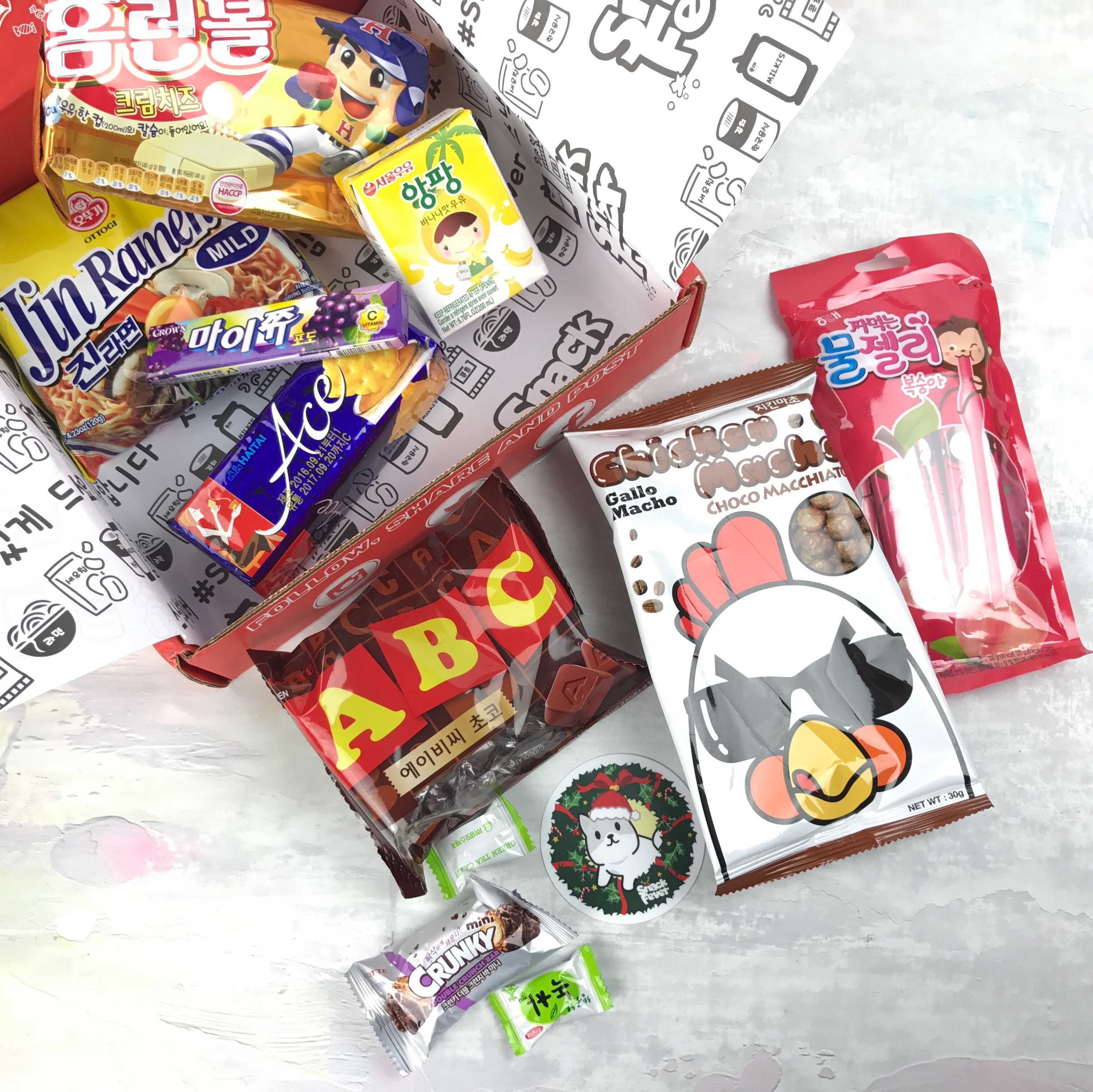 December 2016 Snack Fever Subscription Box Review + Coupon