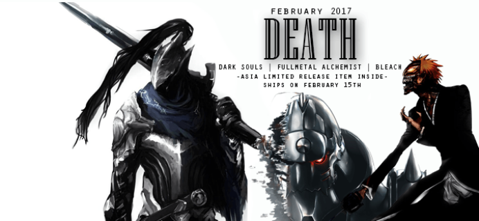 Lootaku February 2017 Theme Spoilers + Coupon