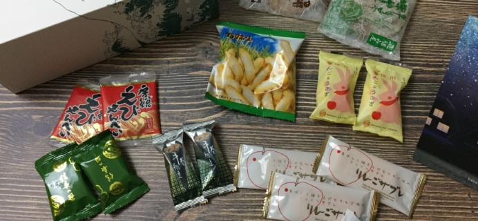 Snakku January 2017 Subscription Box Review + Coupon