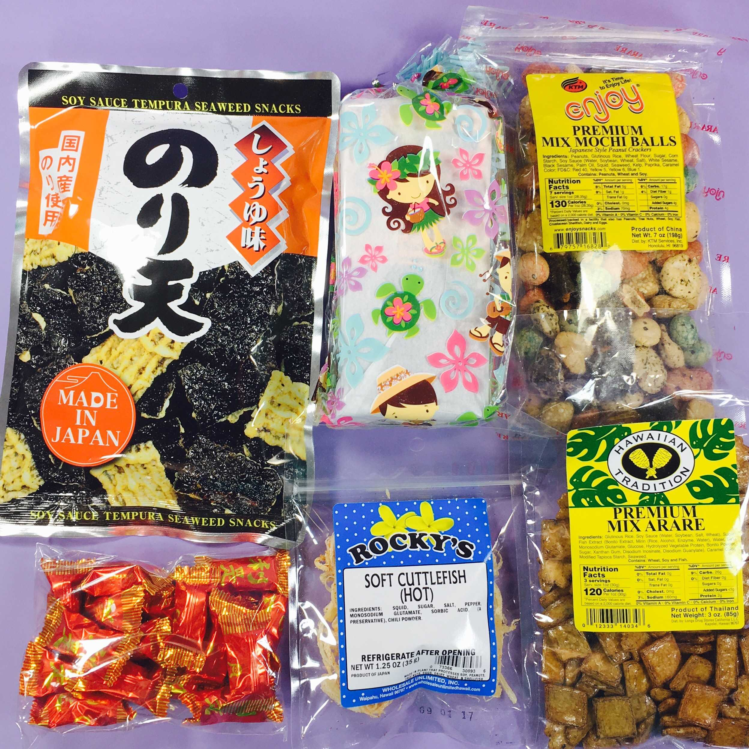 Aloha Snack Pack January 2017 Subscription Box Review