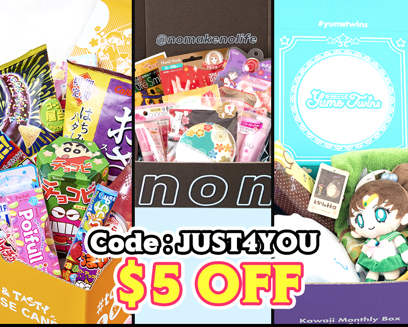 Tokyo Treat & Yume Twins & NMNL Coupon: $5 Off First Box!