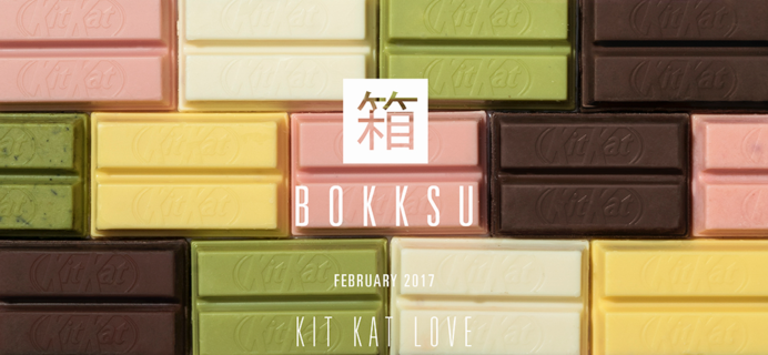 Bokksu February 2017 Spoilers + Coupon!