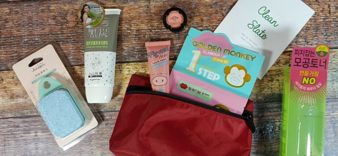 December 2016 Beauteque BB Bag Subscription Box Review + Coupon