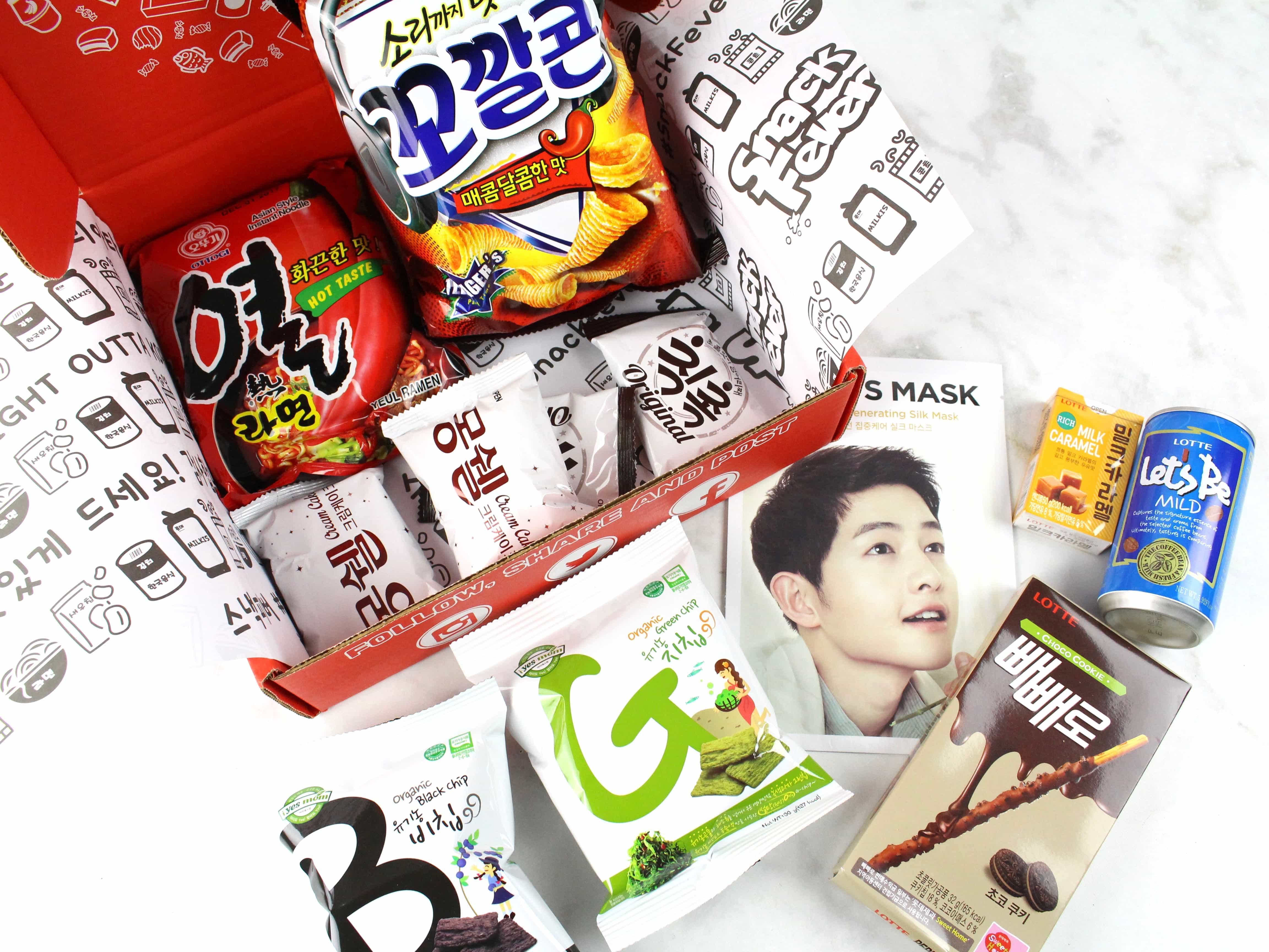 February 2017 Snack Fever Subscription Box Review + Coupon