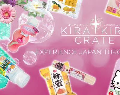 Kira Kira Crate April 2018 Spoiler #2 & Coupon!