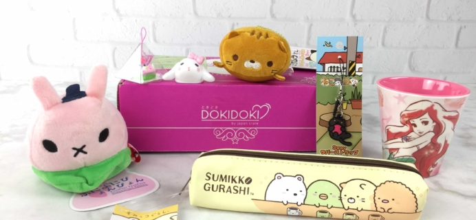 Doki Doki March 2017 Subscription Box Review & Coupon