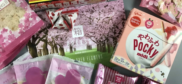 Bokksu March 2017 Subscription Box Review + Coupon