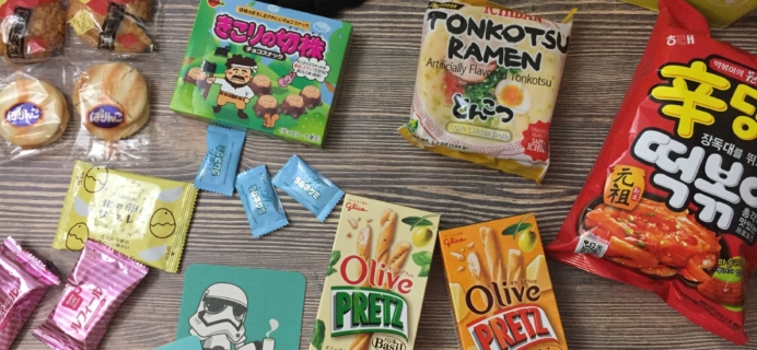EsianMall Tasty Snacks + Geek Gear March 2017 Subscription Box Review