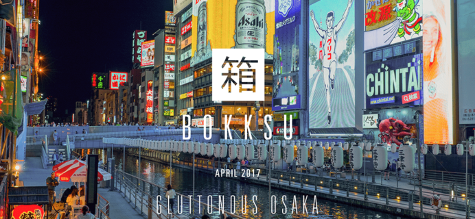 Bokksu April 2017 Spoilers + Coupon!