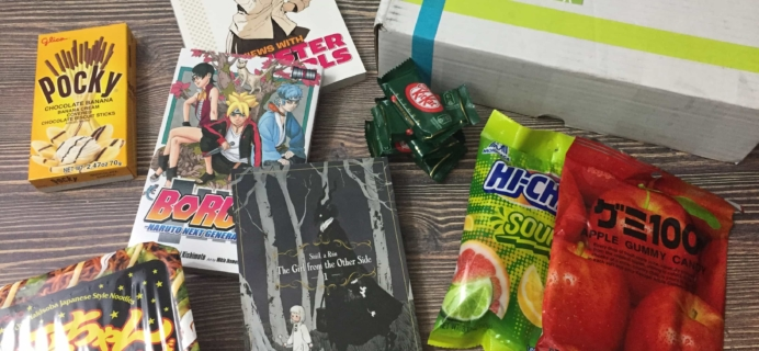 Manga Spice Cafe April 2017 Subscription Box Review
