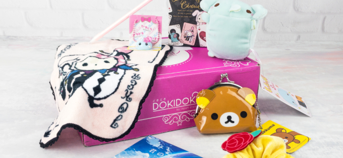 Doki Doki April 2017 Subscription Box Review & Coupon