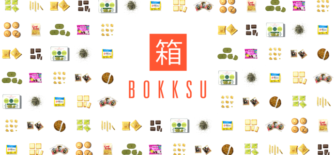 Bokksu March 2018 Spoilers + Coupon!