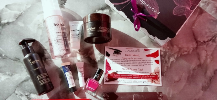 Glam Guru Israel Spring 2017 Beauty Box Review + Coupon