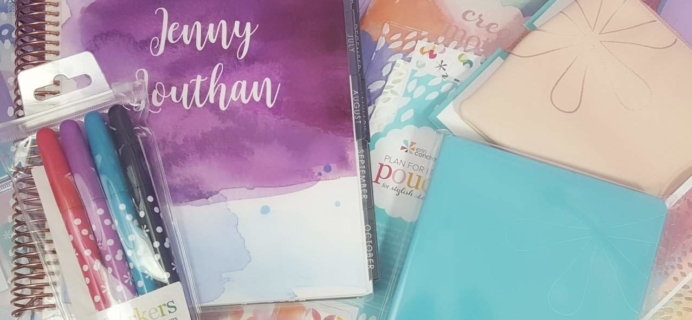 Erin Condren 2018 New Life Planner Review + Coupon