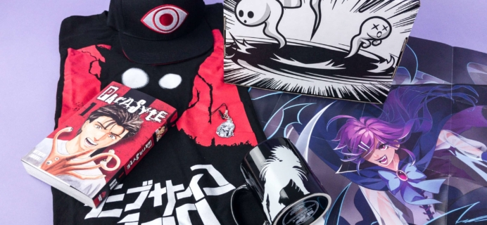 Loot Anime May 2017 Subscription Box Review & Coupons – UNNATURAL!