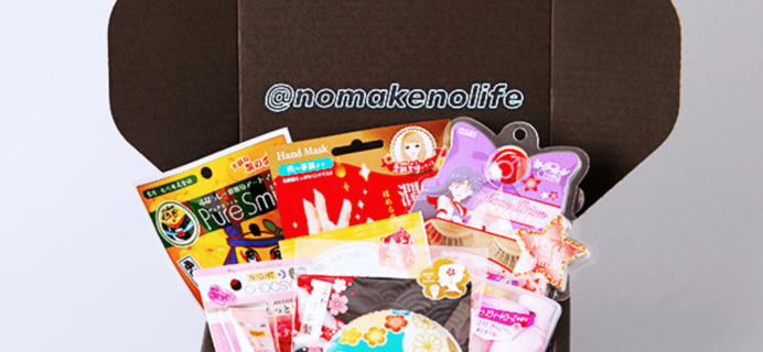 nomakenolife (nmnl) Cyber Monday 2018 Deal – Get $5 Off on Your First Box!